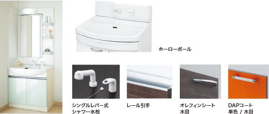 Takara sandard エリシオ ホーローボール / シングルレバー式シャワー水栓 / レール引手 / オレフィンシート / DAPコート